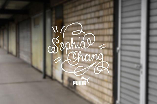 Sophia Chang Puma New York Collection 31
