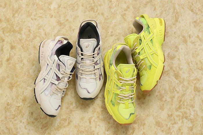 Asics Gel Kayano 5 Re Yellow Beige Top Shot