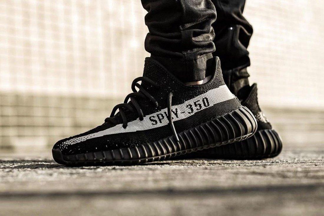 Adidas Yeezy Boost 350 V2 1