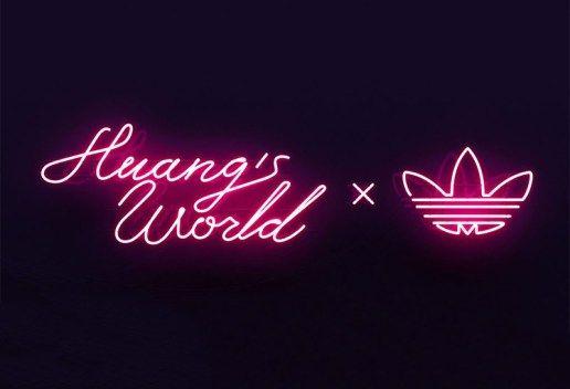 Eddie Huang Collaborating With Adidas Originals 0