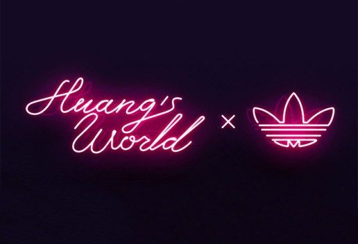 Eddie Huang Collaborating With Adidas Originals 0