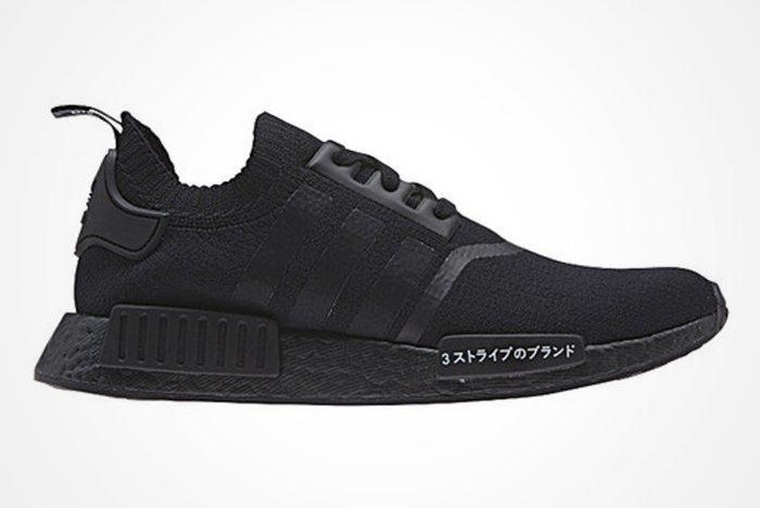 Adidas Upcoming Sneaker Leak Feature