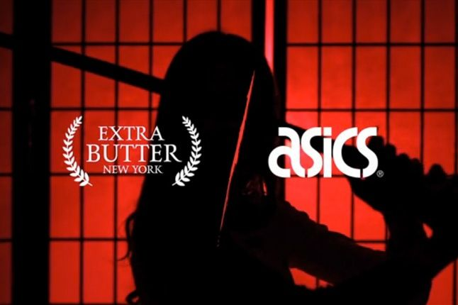 Extra Butter Asics Dl5 Teaser 1