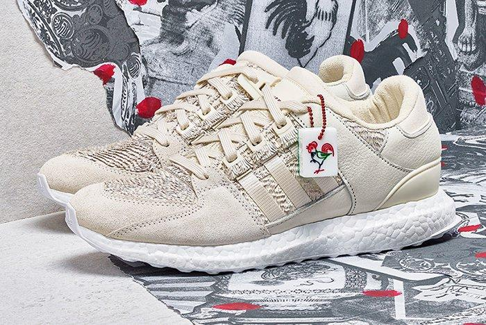 Adidas Year Of The Rooster Collection Feature