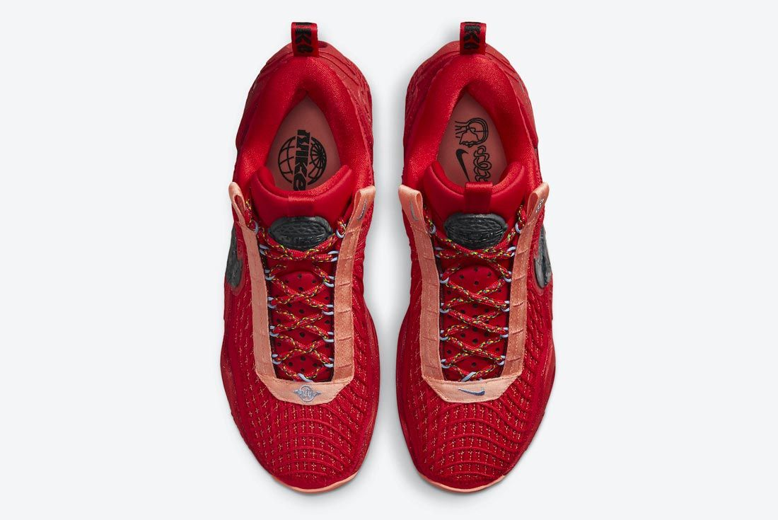 Nike Cosmic Unity Red