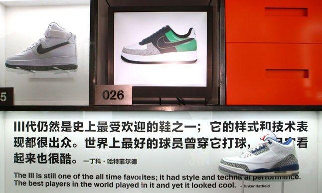 House Of Innovation Nike 100 Phase 1 6
