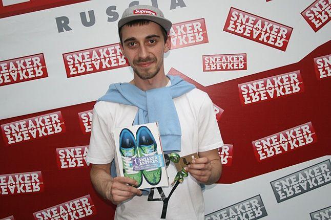 Sneaker Freaker Russia Launch 15 1