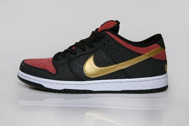 Nike Sb Dunk Bp
