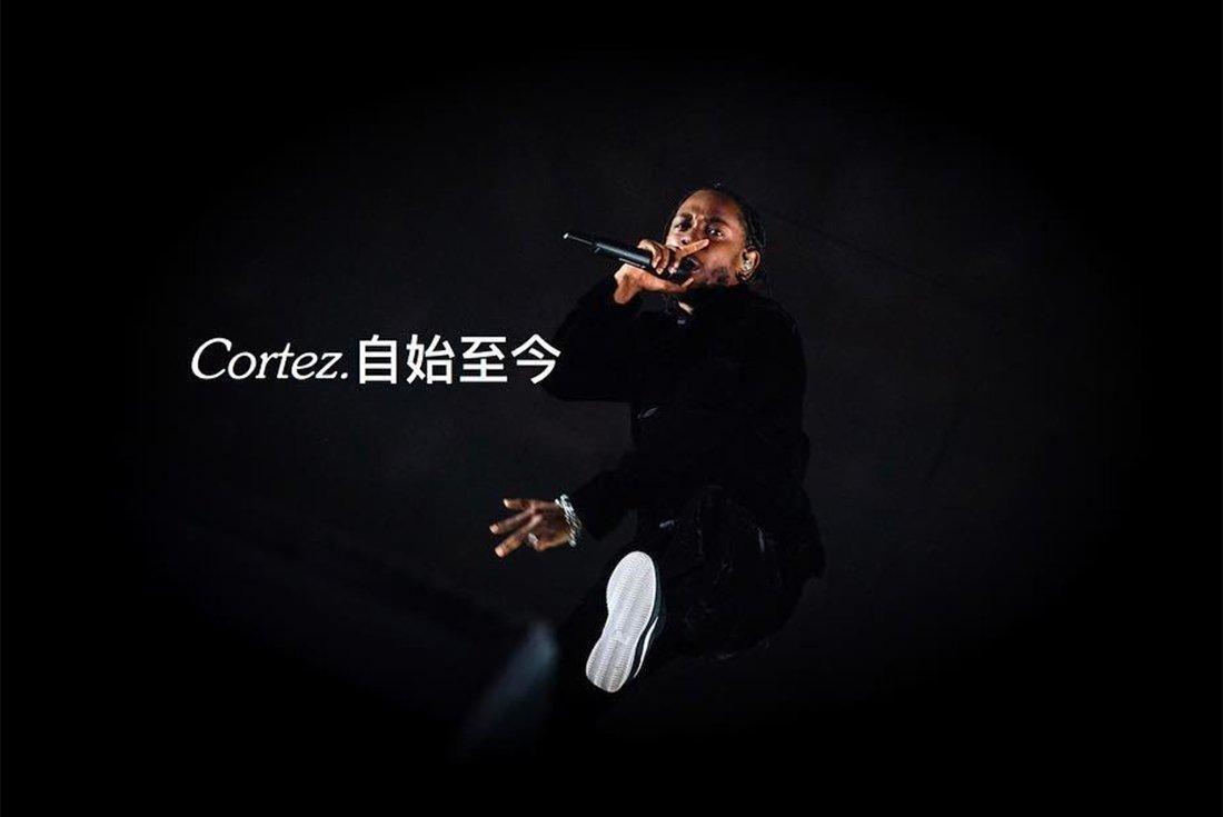 Kendrick Lamar Nike Partnership 1