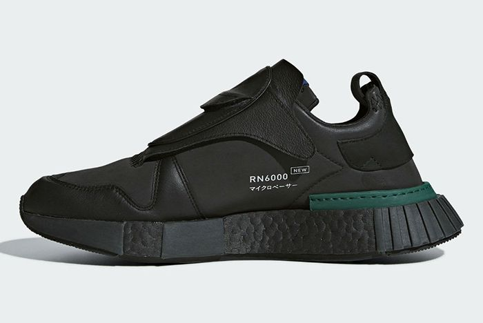 Adidas Futurepacer Black 2
