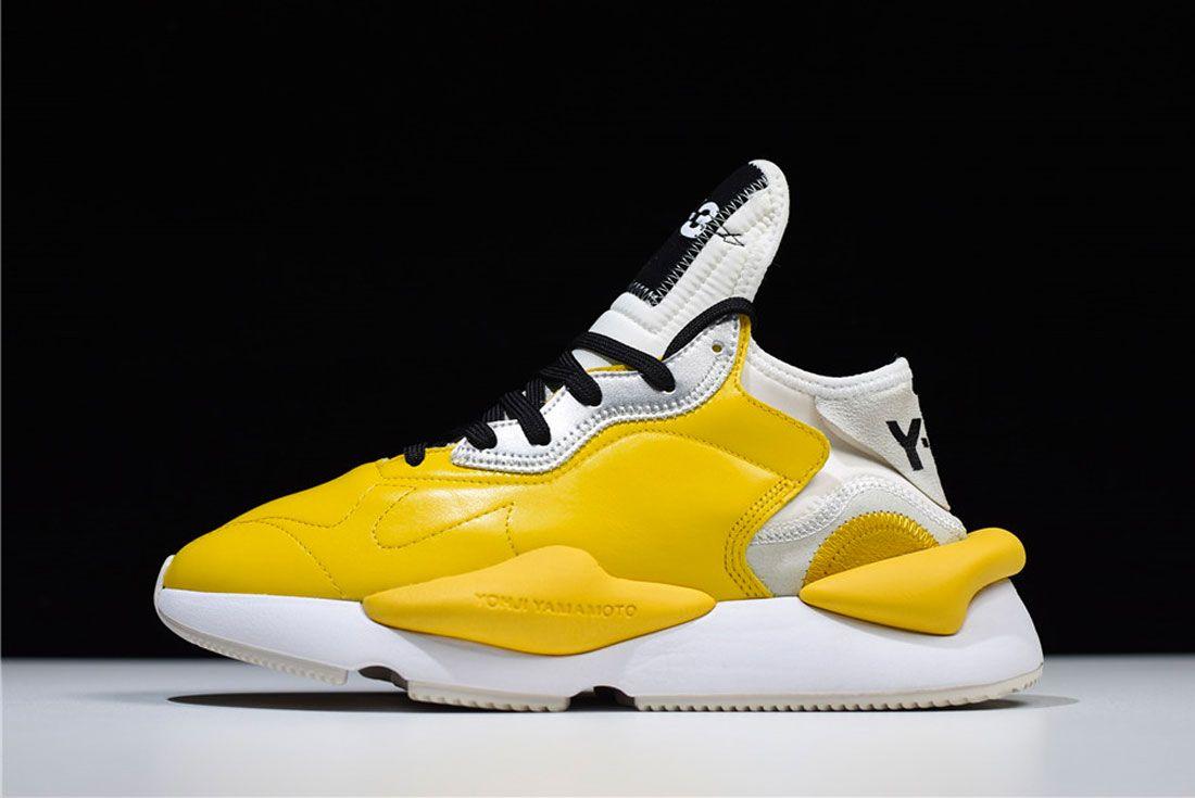 Adidas Ye Kawai Yellow