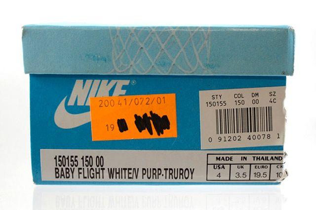 Nike Baby Sport Flight Huarache Purple Royal Blue 2