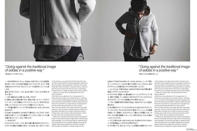 Adidas Kazuki Kzk Catalogue 26 1