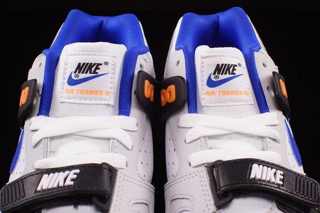 Nike At3 Lyn Blue Bump 1