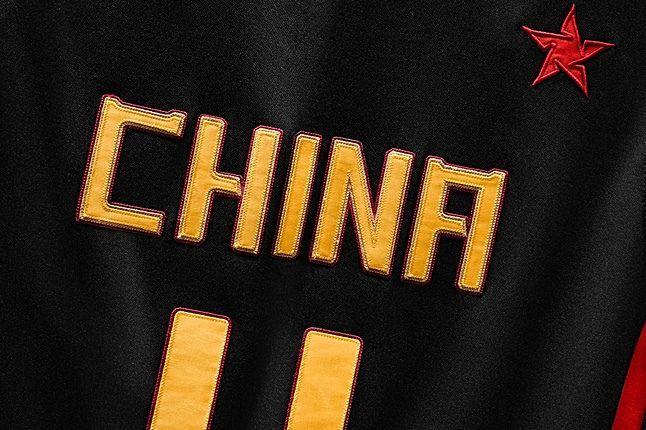 Nike Hyper Elite China 2 1