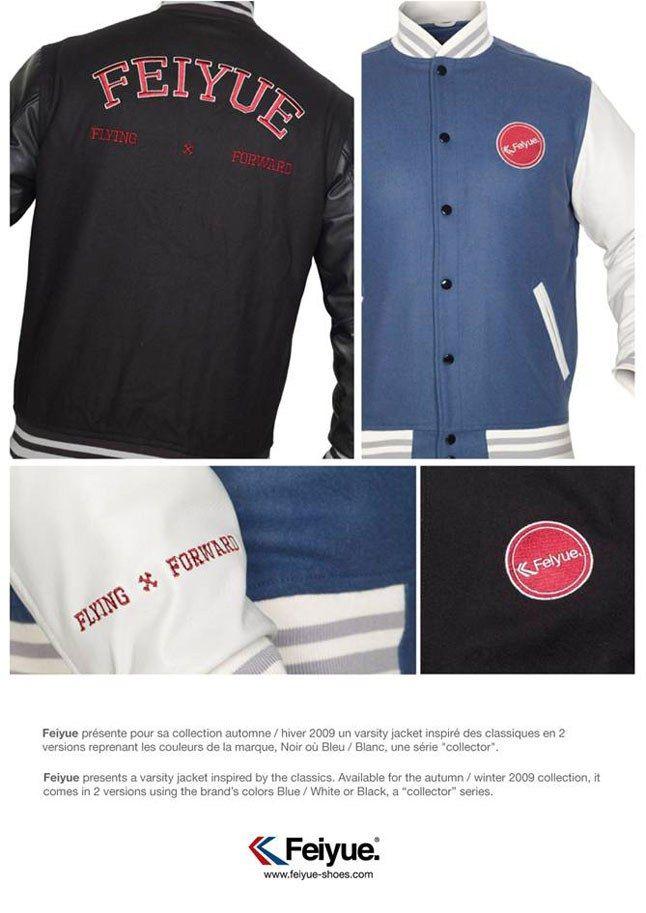 Feiyue Varsity Jacket 1