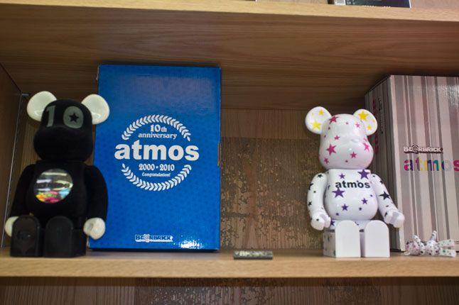 Atmos Bearbrick 1 1