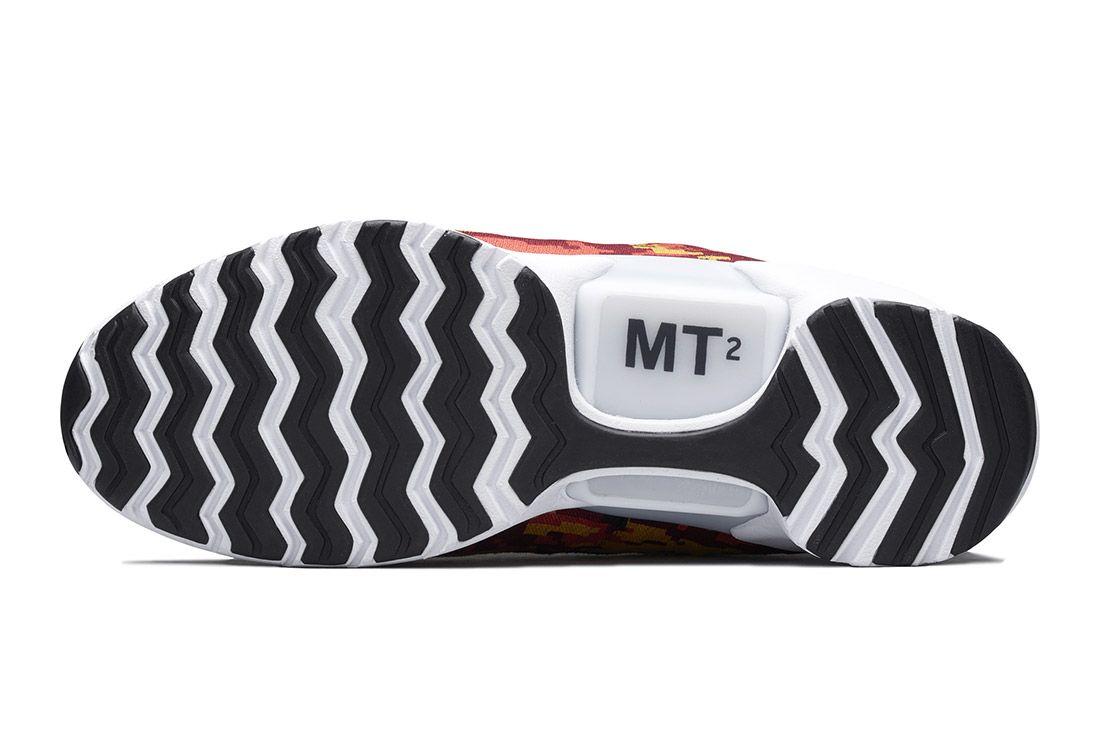 Nike Hyperadapt Digi Camo 1