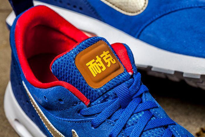 Nike Air Tavas Ltr Blue Gold 2