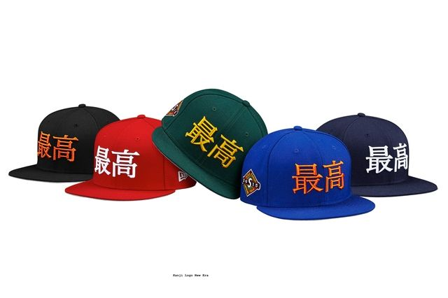 Supreme Ss15 Headwear Collection 21