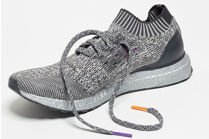 Adidas Ultraboost Uncaged Silver 1
