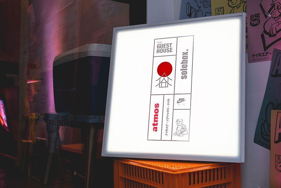 Nike Air Max2 Light Atmos Event Solebox Amsterdam6