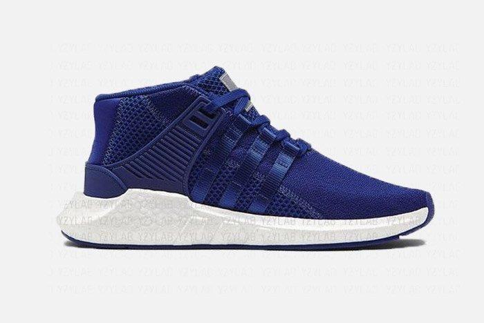 Mastermind Adidas Eqt Support 4