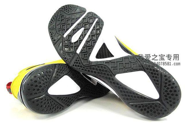 Nike Lebron 9 Elite Taxi 11 1