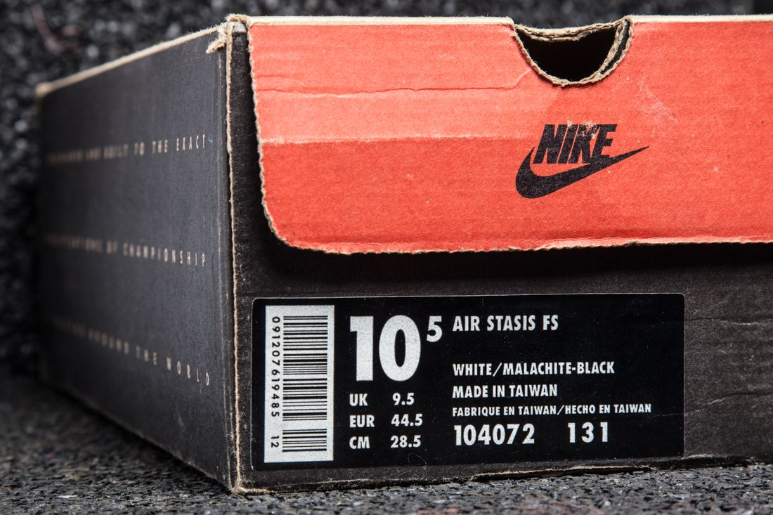 Nike Fs 7 Of 7