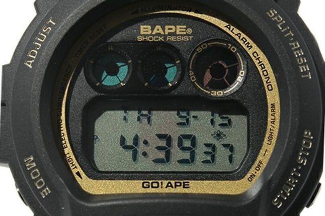 Bape G Shock 7 1