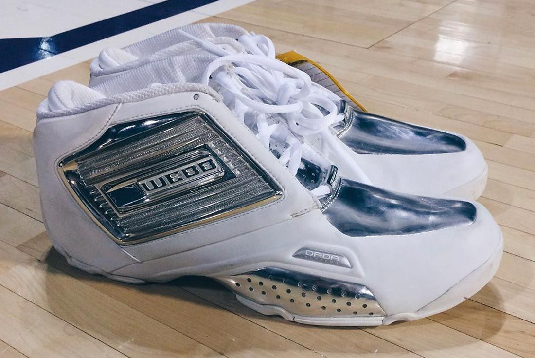 7 Of The Nastiest Sneakers To Step Foot In The Nba 1