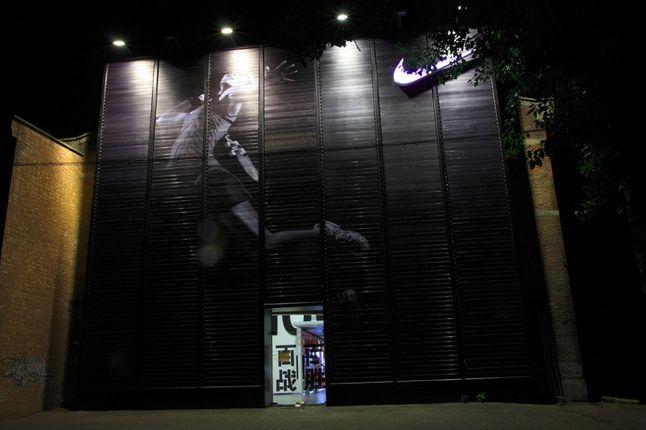 House Of Innovation Nike 100 Phase 1 17 1