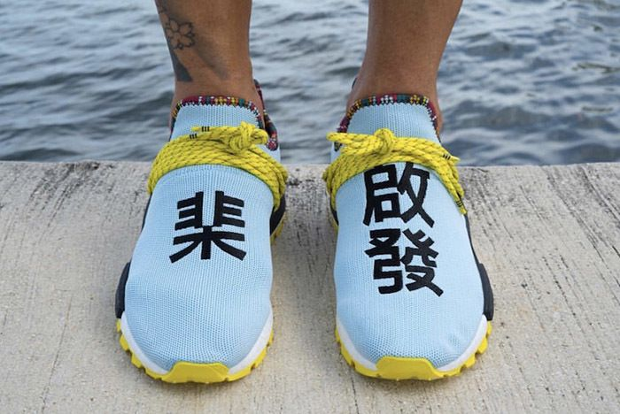 Pharrell Adidas Hu Nmd Clear Sky First Look 1