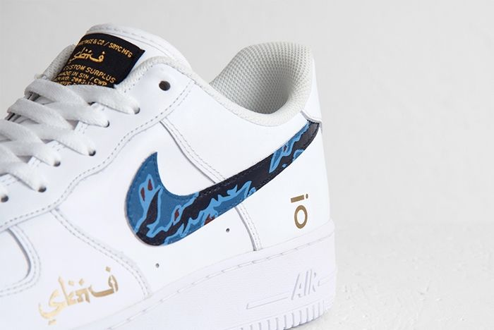 Sbtg X Infinte Objects Air Force 1 Nautical Fury 5