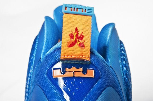 Nike Lebron 9 China 3 1
