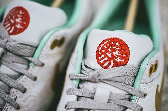 Nike Air Max 1 Yoth Qs 6