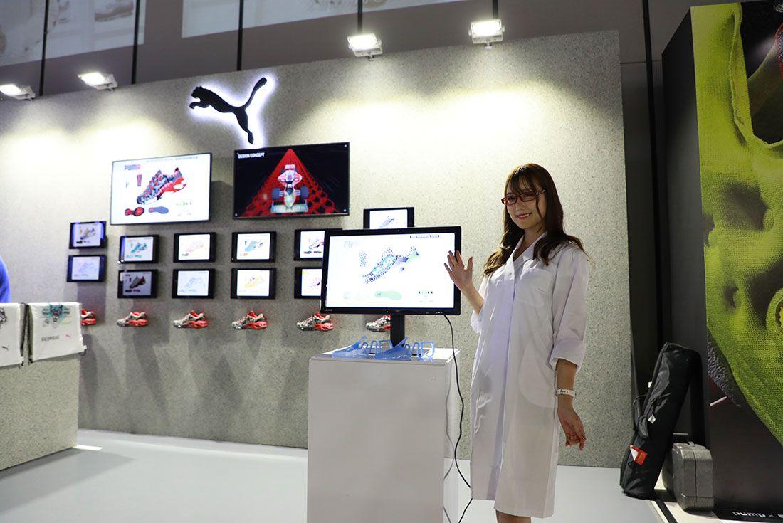 Atmos Con Tokyo 2019 Koji Sneaker Freaker Floor Shot21