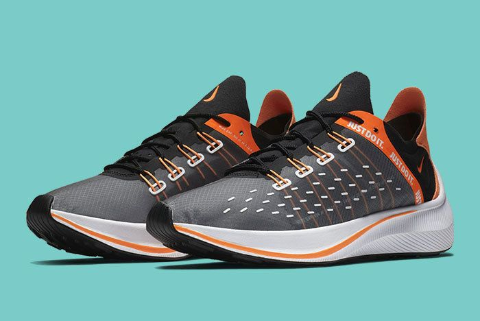 Nike Exp 14 Just Do It 4