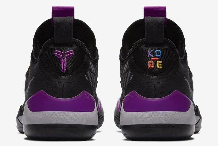 Nike Kobe Ad Exodus Purple 3