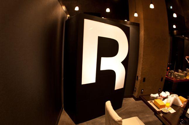 Reebok Media Dinner 2 1