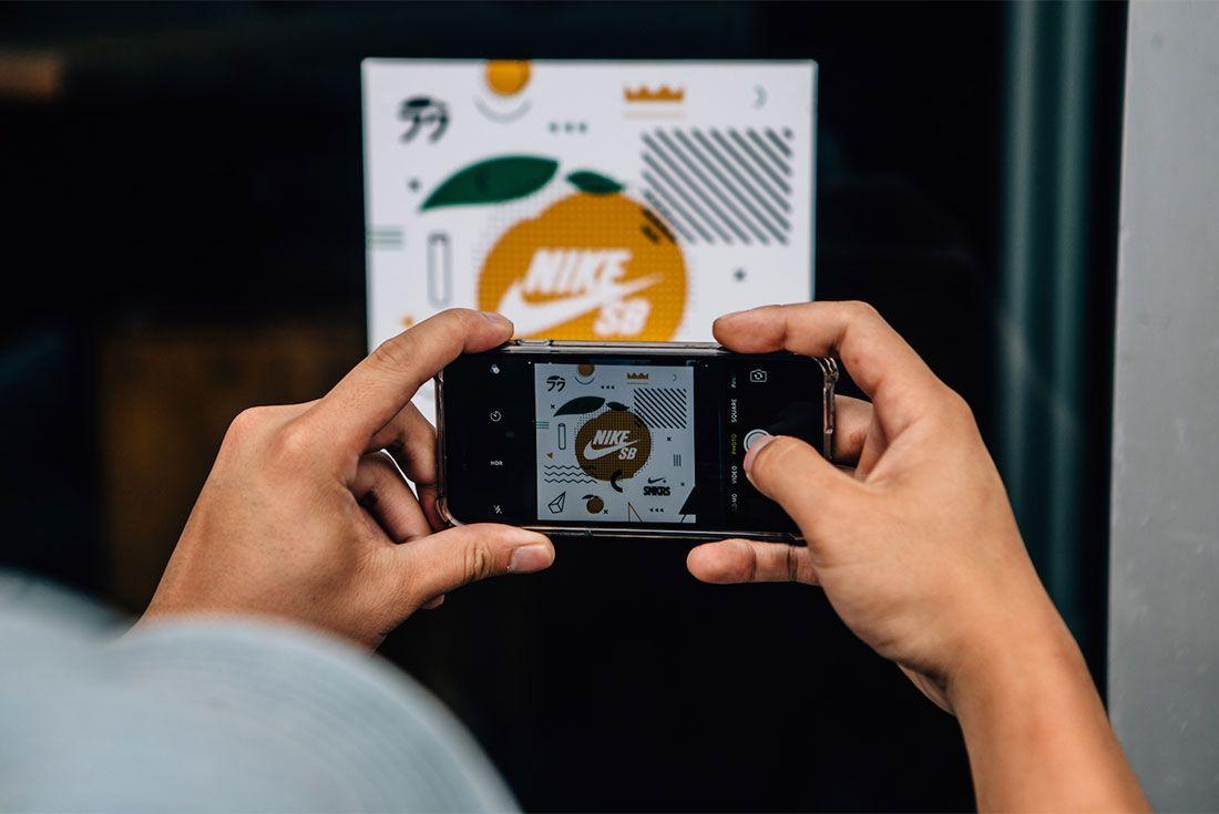 Nike Augmented Reality