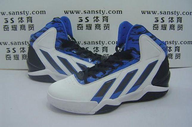 Adidas Adipower Howard 3 04 1
