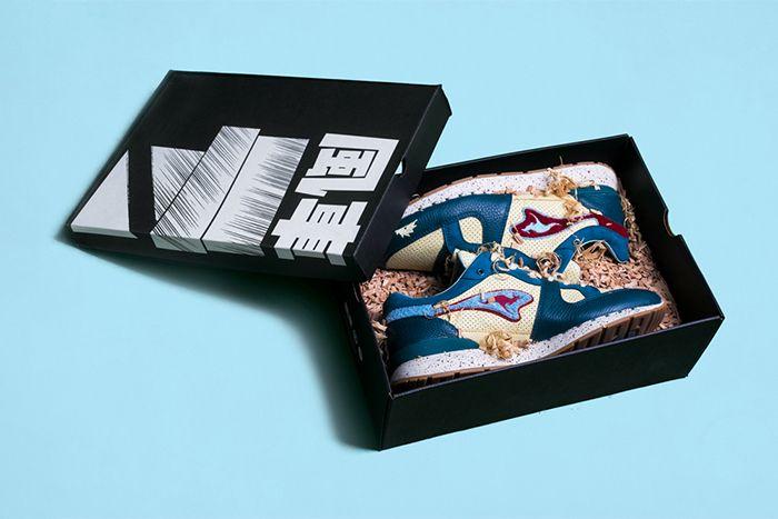 Sneakerbaas Kangaroos Coil R1 Turtle 4711T 000 8201 Release Date Hero Box