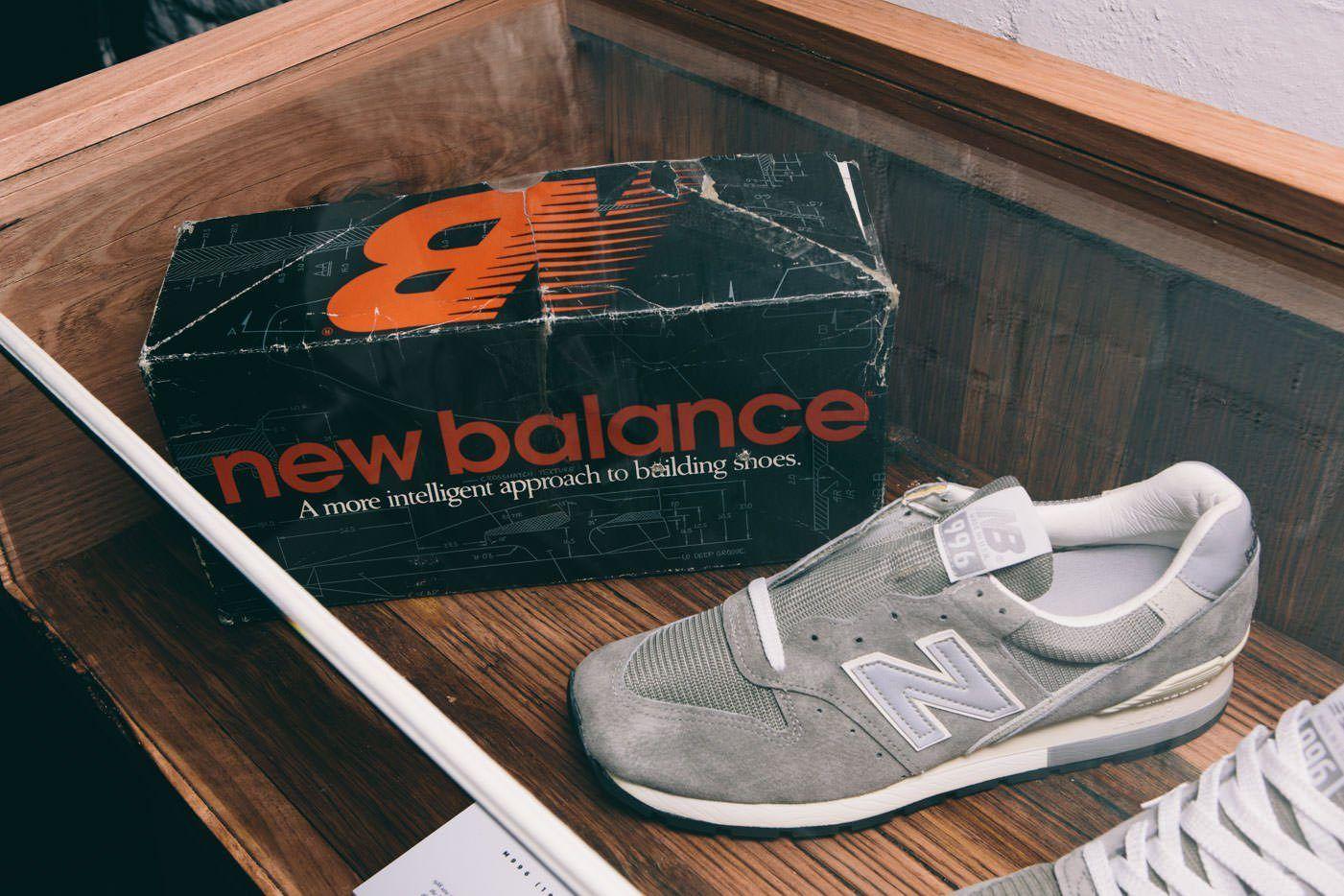 New Balance Museum Event Recap 2