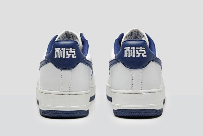 Nike Air Force 1 Low Nai Ke Qs 2