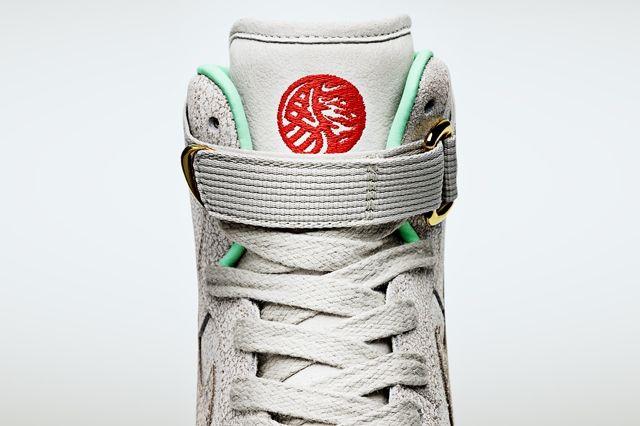 Nike Air Force 1 Tongue