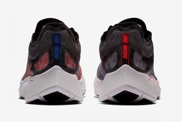 Nike Zoom Fly Shanghai