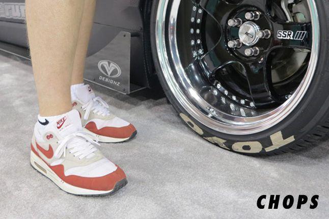 Chops Nike Am1 1