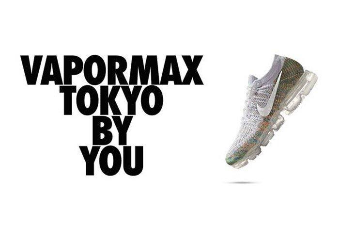 Nike Air Vapormax Japan Multi Colour 1