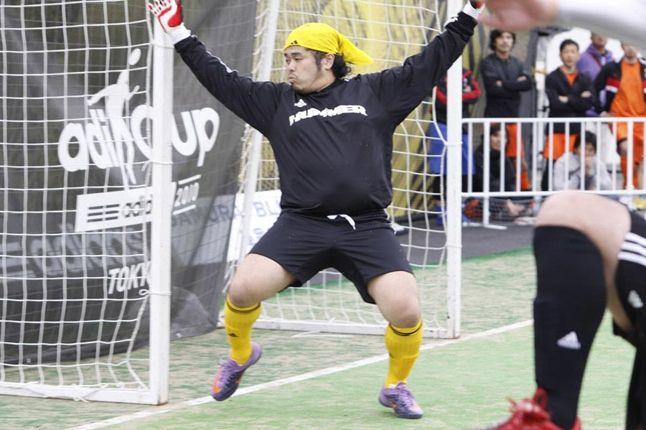 Adidas Toyko Adicup 21 1